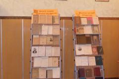 Екскурсія бібліотекою БДПУ