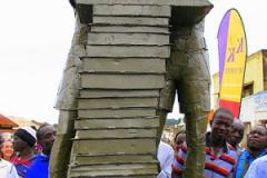 Це зображення для читання можна знайти на півночі Уганди в місті Гулу.