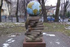 Пам'ятник книзі в Івано - Франківську, Україна