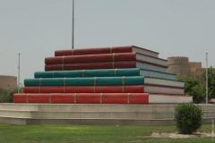 Памятник-книзі-в-Омані