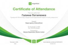 Перші-кроки-у-ScienceDirect-Потапенко-Г.