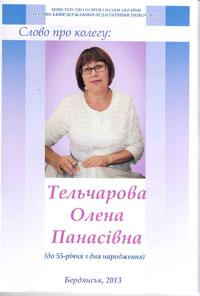 telcharova