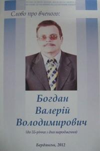 yub_bogdan