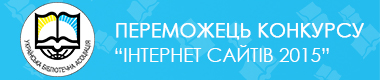 konkurs_internet_saitiv_wide
