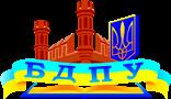 логотип БДПУ 2