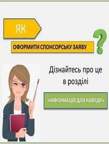 https://library.bdpu.org/informaciya-dlya-kafedr/